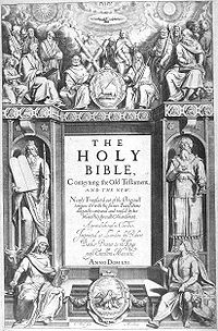 webassets/200px_KJV_King_James_Version_Bible_first_edition_title_page_1611.jpg.jpg